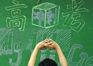 金沙网址澳门官方网址在天津市北辰区举办了《高考减压》主题讲座
